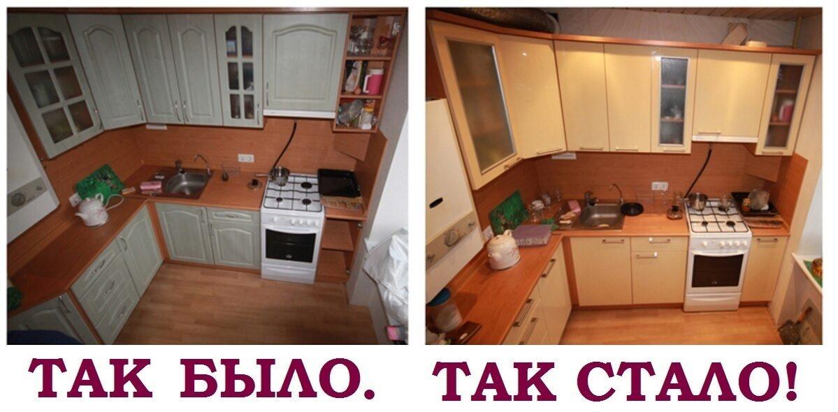 Просто сменить фасады на кухне