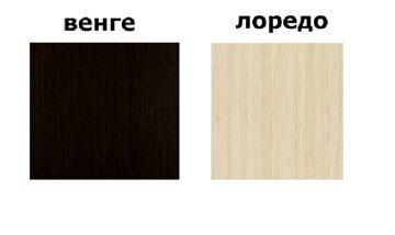 ЦВЕТ ВЕНГЕ - ЛОРЕДО