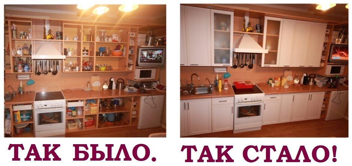 Просто сменить фасады на кухне.